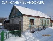 кирпичный дом с газом рядом с Нижним