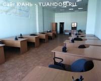 Офисное помещения