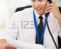Оператор на прием звонков