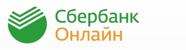 Нажмите для перехода на сайт Сбербанк онлайн.