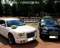 Аренда авто на свадьбу.Свадебный кортеж Нижний Новгород.Украшения на машину.