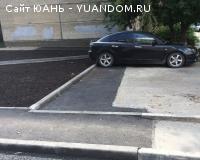Асфальтирование в Новосибирске