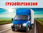 АвтоБор Грузовые перевозки (г.Бор)