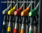 Бензин Нормаль А-80, Регуляр, АИ-92,  Премиум АИ-95.