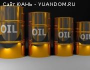 Дизельное топливо ДТ ЕВРО сотр C-E-F-D.