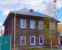 Доля дома, Бор, ул. Ленина