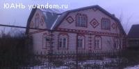 Дом п. Ситники