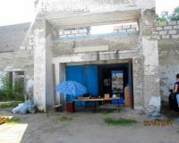 Дом под ИЖС, Торговлю, Санаторий