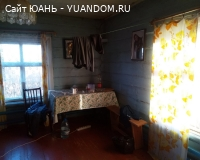 Дом с газом посёлок Завражное