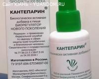 Кантепарин – капли. Биорегулятор растительного происхождения.
