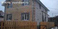 Новый дом на проджу 160кв.м