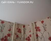 Отделка Русский мастер