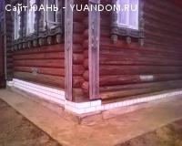 Подъём домов на цоколь, ремонт домов, установка бетонных колец.