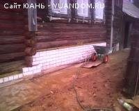 Поднимем дом - заменим венцы на цоколь, фундамент лента. Ремонт домов.