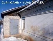 Полдома Бор ул. Дзержинского