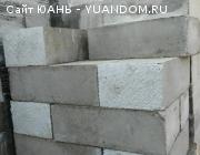 Полистиролбетонные блоки цена от производителя.