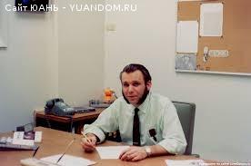 Сотрудник с о\р помощника руководителя по персоналу