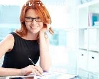 Помощник специалиста финансового отдела