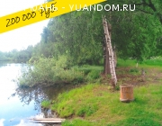 Продаем 8,6 соток земли, ИЖС, 45 км. от Нижнего Новгорода.