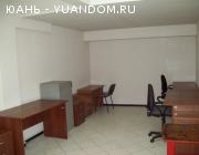 Продаем офис