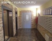 Продается однушка в сданном доме 45,8 кв.м.