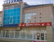 Двухкомнатная квартира в г. Бор, п. Октябрьский.