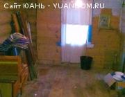 Продаётся деревянный дом в с. Ямново, Борский район, Останкинское направление - 950 000 руб.