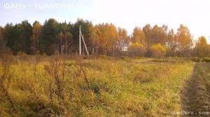 Продаётся участок 15 соток д.Пионерское Останкинское направление