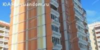 Продаю 2 комн.квартиру на ул.Родионова (Медвежья долина)