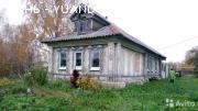 Продаю дом в д.Боярское