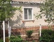 Продаю комфортабельный -кирпичный дом 70 кв. м