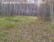 Продажа  земельных участков в д.Оманово, д.Белоусово, д.Трубниково, д.Овечкино, Останкинское напр.