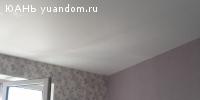 ремонт квартир комнат/русский