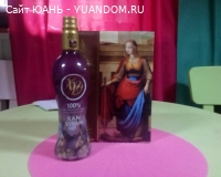 Сок ксан витан XAN VITAN - Нижний Новгород.