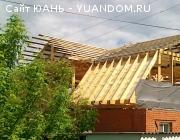 строительство крыш дворов веранд пристроек