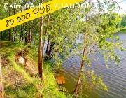 Садовый участок на берегу реки Ильинка.