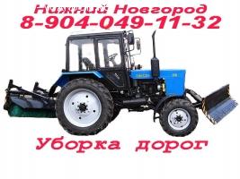 Услуги трактора МТЗ с отвалом и щеткой