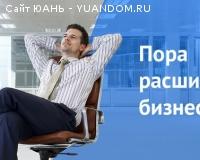 Вакансия : Специалист по работе с партнерами