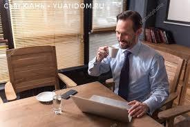 Специалист по работе с персоналом (Ведущий специалист)