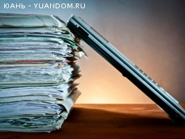 Восстановление документов и поиск наследства.