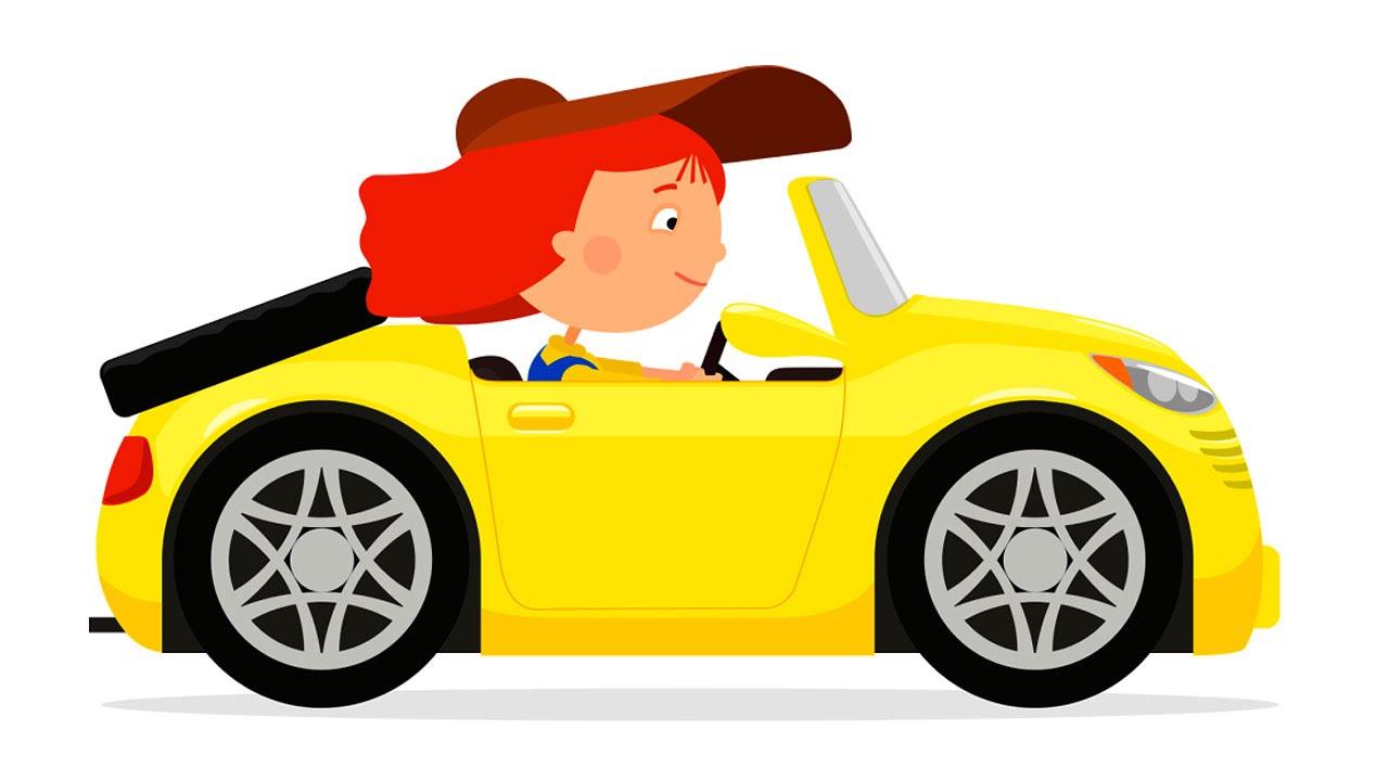 Машины едут картинка для детей
