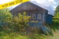 Продаём хороший дом под мат.капитал - 450 000 руб.