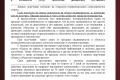 Договор Юридического Агентства Недвижимости - ЮАНЬ.