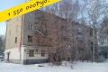 Продаём 2-к. квартиру - 1 700 000 руб. Бор.